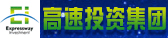 貴州高速投資集團有限公司