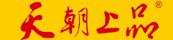 天朝上品酒业(贵州)有限公司
