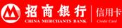 招商銀行股份有限公司貴陽分行信用卡中心