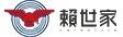贵州赖世家酒业有限公司茅台镇酒厂