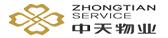 中天城投集团物业管理有限公司(退役军人)