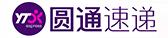 贵州圆通速递有限公司