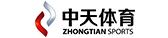 贵州中天体育发展有限公司