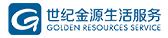 世纪颐和物业服务集团有限公司
