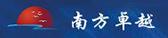 贵州南方卓越投资运营管理(集团)有限公司