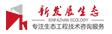 貴州新發展水保生態工程咨詢有限公司