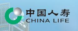 中國人壽保險股份有限公司貴州省分公司