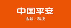 中國平安人壽保險股份有限公司貴州分公司