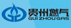 貴州燃氣集團股份有限公司