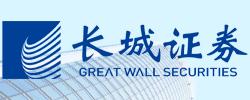 長城證券股份有限公司貴陽河西路證券營業部
