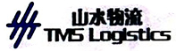 貴州山水物流有限公司