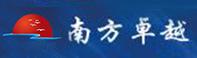 貴州南方卓越投資運營管理(集團)有限公司