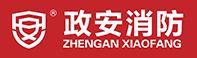 貴州省政安消防知識宣傳中心