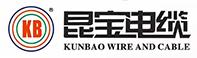 昆寶電纜電線制造有限公司