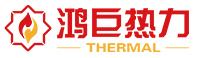 貴州鴻巨熱力(集團)有限責任公司