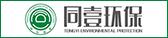 貴州同壹環保投資管理有限公司