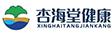 贵州杏海堂健康管理有限公司