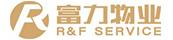 廣州天力物業發展有限公司貴陽分公司