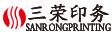 贵州新三荣包装印务有限公司