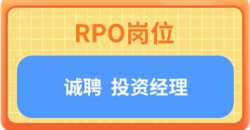 貴州人才信息網RPO崗位