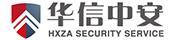 华信中安(北京)保安服务有限公司重庆分公司