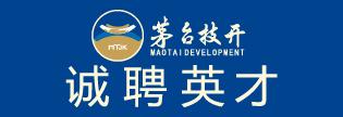 貴州茅臺酒廠集團技術開發公司