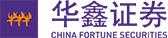 華鑫證券有限責任公司貴州分公司