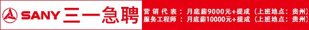 北京三一智造科技有限公司