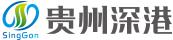 貴州深港醫療器械有限公司