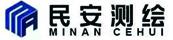 四川民安测绘服务有限公司